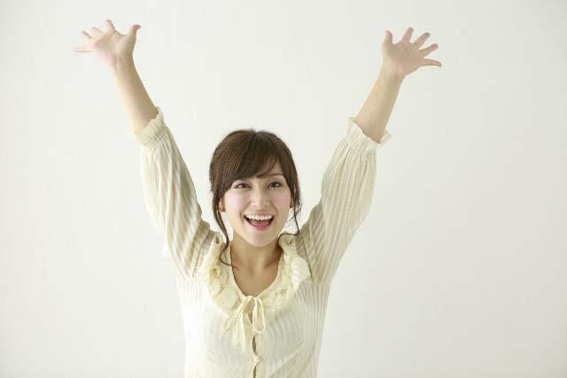 unaji-datuou-kirei10sen