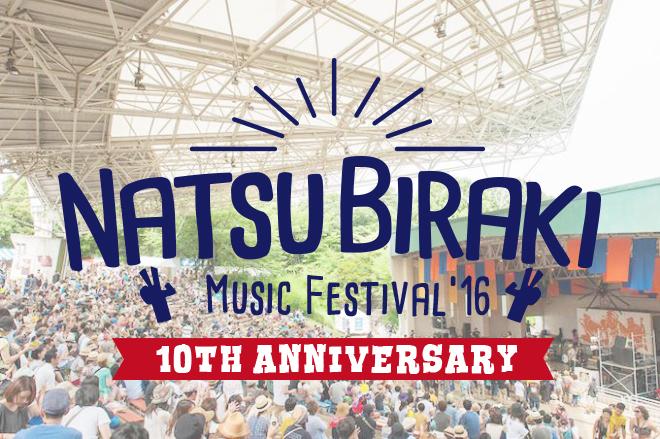 natubiraki-music-fes16