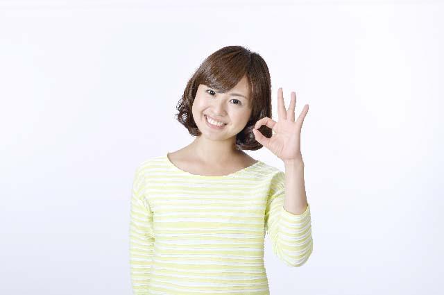 ninshinsen-yobou