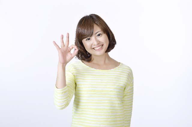 henzutuu-naosikata10houhou
