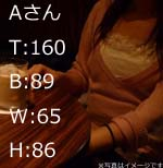 enjyo-asan-imagephoto