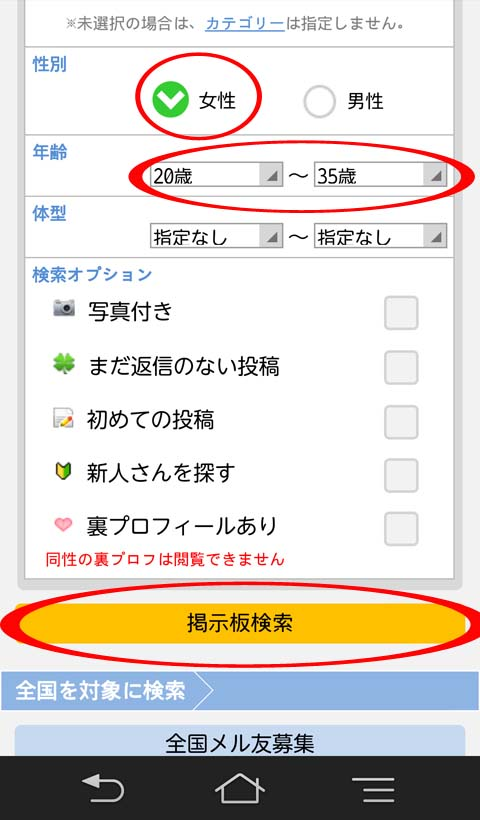pcmax-ita-kensakugamen-2